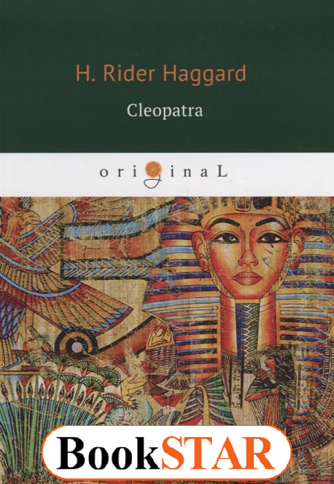 an analysis of stacy schiff's cleopatra Cleopatra: a life by stacy schifflittle, brown and company368 pp $3399reviewed by anna boyagodafor all that historians and poets, directors and marketers have made of her over the centuries, nothing has surpassed what cleopatra vii made of herself.