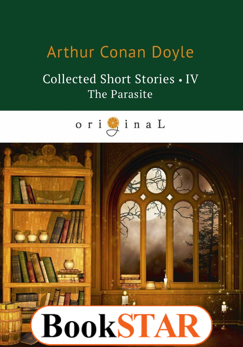 Collected Short Stories. Volume 4: The Parasite