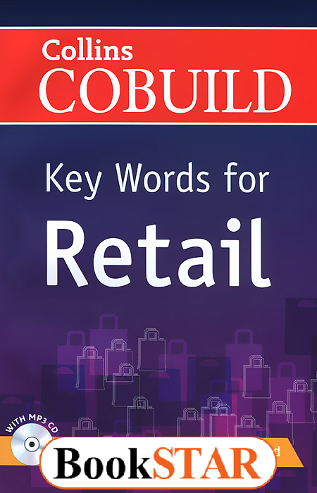 Collins COBUILD Key Words for Retail with CD(x1)