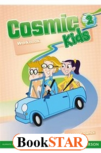 Cosmic Kids 2. Workbook