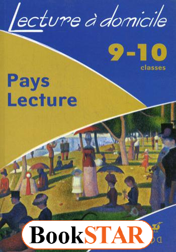 Pays Lecture: 9-10 classes