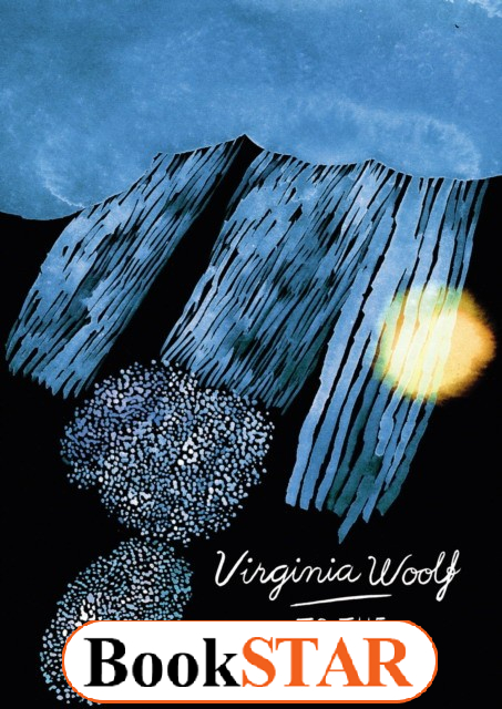 a review of virginia woolfs book to the lighthouse Virginia woolf's to virginia woolf's to the lighthouse: a close reading humanities jim block some of the book's other issues are the relation.